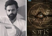 Sai Dharam Tej to star in a mystical thriller