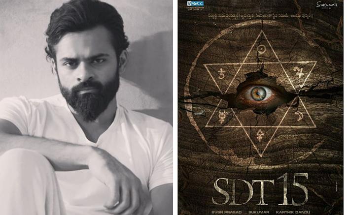 Sai Dharam Tej To Star In A Mystical Thriller Directed By Karthik Varma Dandu