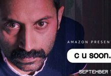 Six reasons why we simply cannot wait to watch Fahadh Faasil and Roshan Mathew's upcoming thriller C U Soon