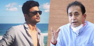 """Sushant Singh Rajput Case: """"Matter Of Pride That SC Observed No Fault In Mumbai Police Investigation,"""" Says Anil Deshmukh"""