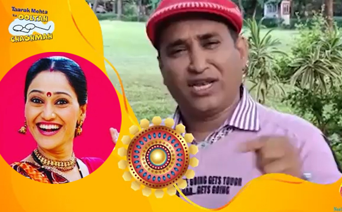 Taarak Mehta Ka Ooltah Chashmah: Disha Vakani's Reel & Real-Life Brother Mayur Vakani Has A SPECIAL Rakshabandhan Message For His Fans