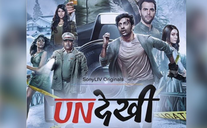 Undekhi Review (SonyLIV): A BRILLIANT Mash-Up Of Mirzapur & Made In Heaven