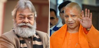 Actor Anupam Shyam thanks Yogi for help