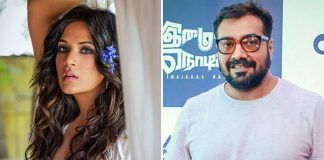 "After Anurag Kashyap, Richa Chadha's Lawyer Issues A Statement: ""No Woman Should Misuse Their Liberties To Harass Other Women"""