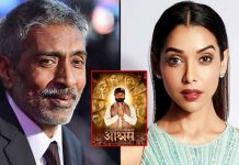 Anupria Goenka: Best part of 'Aashram' was getting to work with Prakash Jha