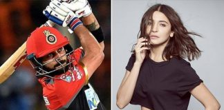 "Anushka Sharma Celebrates Virat Kohli's Team RCB's Victory: ""Too Exciting A Game For A Pregnant Lady"""