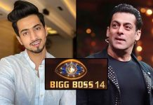 Bigg Boss 14: Mr Faisu Opens Up About Participating In Salman Khan's Controversial Reality Show!