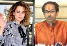 Complaint Against Kangana Ranaut Filed For Defaming CM Uddhav Thackeray