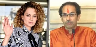 Complaint Against Kangana Ranaut Filed For Defaming CM Uddhav Thackeray