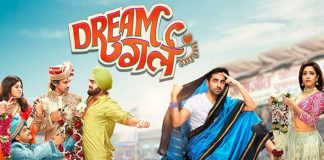 Dream Girl: From Being Ayushmann Khurrana's Highest Grosser To 2nd Most Profitable Film Of 2019 - A Look At Its Box Office Feats