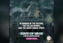 Film on Akshardham temple terror attack in pipeline