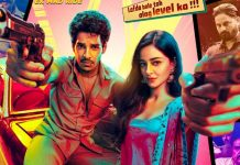 (HD Approved) Khaali Peeli Trailer Review: Ananya Panday & Ishaan Khatter Starrer Looks Lacklustre & Boring!