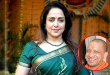 Hema Malini lauds UP CM Yogi Adityanath for Greater Noida film city project