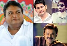 Jaya Prakash Reddy Passes Away At 74; Mahesh Babu, Ravi Teja, VenkateshDaggubatti & Others Pay Their Condolence