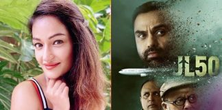 'JL 50' producer Ritika Anand on how Abhay Deol, Pankaj Kapur came on board