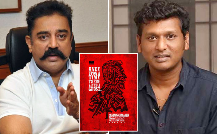 Kamal Haasan Announces His 232's Film Evanendru Ninaithai; Master Director Lokesh Kanagaraj Helms The Project