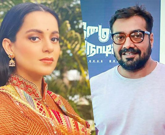 Kangana Ranaut Suggests Anurag Kashyap To Drink 'Hot Haldi Milk'; Says She's Not 'Ladaku'