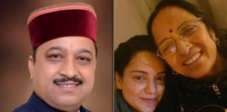 Kangana Ranaut's Mother Asha Ranaut To Join BJP? Suresh Kashyap Makes A Big Statement