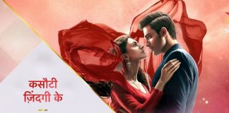 Kasautii Zindagii Kay: Parth Samthaan & Erica Fernandes Starrer To Be Replaced By THIS Show, Find Out!