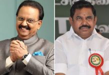 Legendary singer SPB will be laid to rest with full police honours (Roundup)