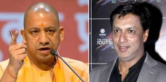 Madhur Bhandarkar meets Yogi, lauds film city plan