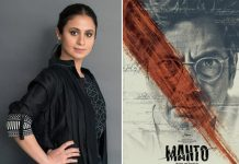 'Manto' turns 2: Rasika Dugal on why film was a 'special experience'