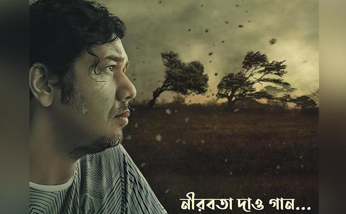 """Papon On His Latest Bengali Song: """"I Can Only Hope That Music Acts As A Healer"""""""