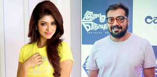 "Payal Ghosh Claims Giving Interview To A Portal On Anurag Kashyap In Past: ""If I Am Found Hanging From The Ceiling, Remember This, I Didn't Commit Suicide"""