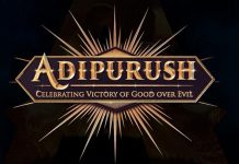 Aadipurush Release Date Announcement Poster On 'How's The Hype?': Blockbuster Or Lacklustre?