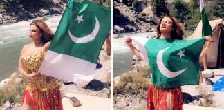 Rakhi Sawant Hugging Pakistani Flag Is Trending On Twitter – Here's What She Has To Say