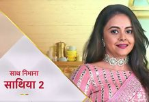 Saath Nibhana Saathiya 2: Makers Reveal The Lead Pair Of The Show & It Is Not Gopi & Ahem