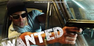 Salman Khan's Wanted Completes 11 Years: Do You Know Single Screens Had To Re-Print Housefull Boards For This One?