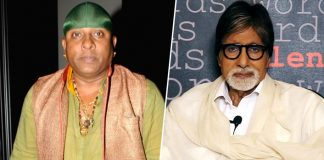 Shivamani on Amitabh Bachchan singing his composition in 'Atkan Chatkan'
