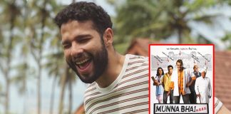 Siddhant Chaturvedi Too Is A Munna Bhai MBBS Fan Like Us, Read How
