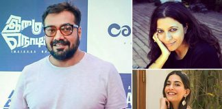 "Sonam Kapoor, Anurag Kashyap, Zoya Akhtar & More Stand Up Against ""Witch-Hunt"" Of Rhea Chakraborty; Sign An Open Letter To Media!"