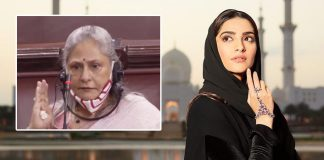 "Sonam Kapoor On Jaya Bachchan: ""I Want To Be Her When I Grow Up"""