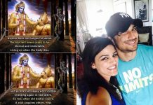Sushant Singh Rajput News: Sister Shweta Singh Kirti Shares Verses From Bhagavad Geeta Talking About Truth & Conscience