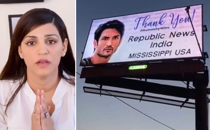 Sushant Singh Rajput's Billboards Removed From Hollywood Post Drug Angle; Sister Shweta Blames 'Paid PR'