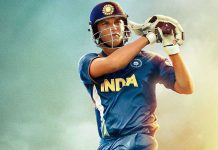 Sushant's 'MS Dhoni: The Untold Story' turns four