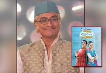 Taarak Mehta Ka Ooltah Chashmah: Amit Bhatt AKA Champaklal's Earning Per Episode Is So Cool!