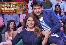 The Kapil Sharma Show: Archana Puran Singh Wanted To Play Duryodhan In Mahabharat, Jokes Comedian