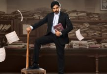Vakeel Saab motion poster: Pawan Kalyan Is All Set To Take On The Bad Guys With A Baseball & Law Book