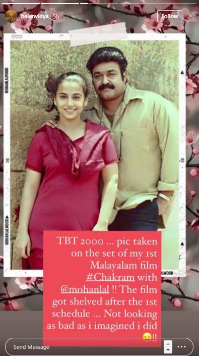 Vidya Balan shares a throwback pic with Mohanlal