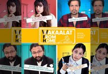 Wakaalat from Home Web Review