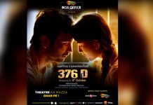 '376 D' deals with attempted rape case with male survivor, says actor Vivek Kumar