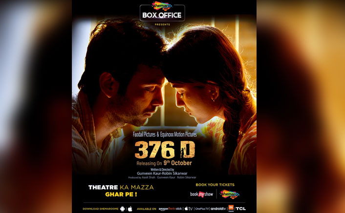 Vivek Kumar Says 376 D Deals With Attempted R*pe Case With Male Survivor