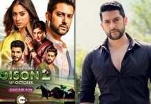 Aftab: 'Poison 2' series tweaked to meet social distancing norms
