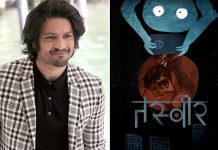 "Ali Fazal's short ""Tasveer"" headed to Dharamshala International Film Festival"