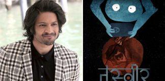 """Ali Fazal's short """"Tasveer"""" headed to Dharamshala International Film Festival"""