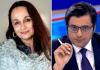 Alia Bhatt's Mom Soni Razdan Takes A Dig At Arnab Goswami Via Old Video Of Him Calmly Reading News!